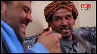 مسلسل الدلال   مع صلاح الوافي ومحمد قحطان   الحلقة 1