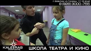 ШКОЛА ТЕАТРА И КИНО (педагог: Павел Бацких).