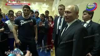 Абдулрашид Садулаев попросил Владимира Путина наградить борцов сборной России