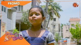 Abiyum Naanum - Promo | 17 April 2021 | Sun TV Serial | Tamil Serial
