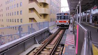 東急電鉄 1000系  クハ1000形 1013車両 池上線五反田駅入線