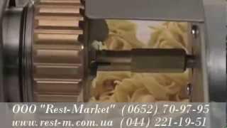 видео Линия по производству макаронных изделий: цена, как открыть (мини линия)