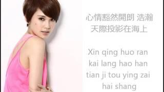 Video Rainie  Yang -  Tian shi  zhi yi  天使之翼 - Lyrics Pinyin download MP3, 3GP, MP4, WEBM, AVI, FLV September 2017