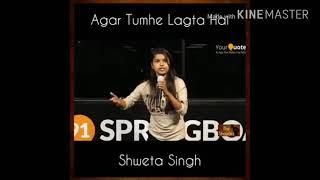 Video Agar Tumhe Lagta Hai by Shweta Singh | Hindi Poetry | YQ-Noida (open mic 2) | YourQuote download MP3, 3GP, MP4, WEBM, AVI, FLV Agustus 2018