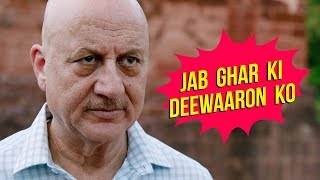 Jab Ghar Ki Deewaron Ko | Baa Baaa Black Sheep | 23rd March