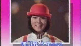 浅野ゆう子 うすい百貨店CM 浅野ゆう子 検索動画 36