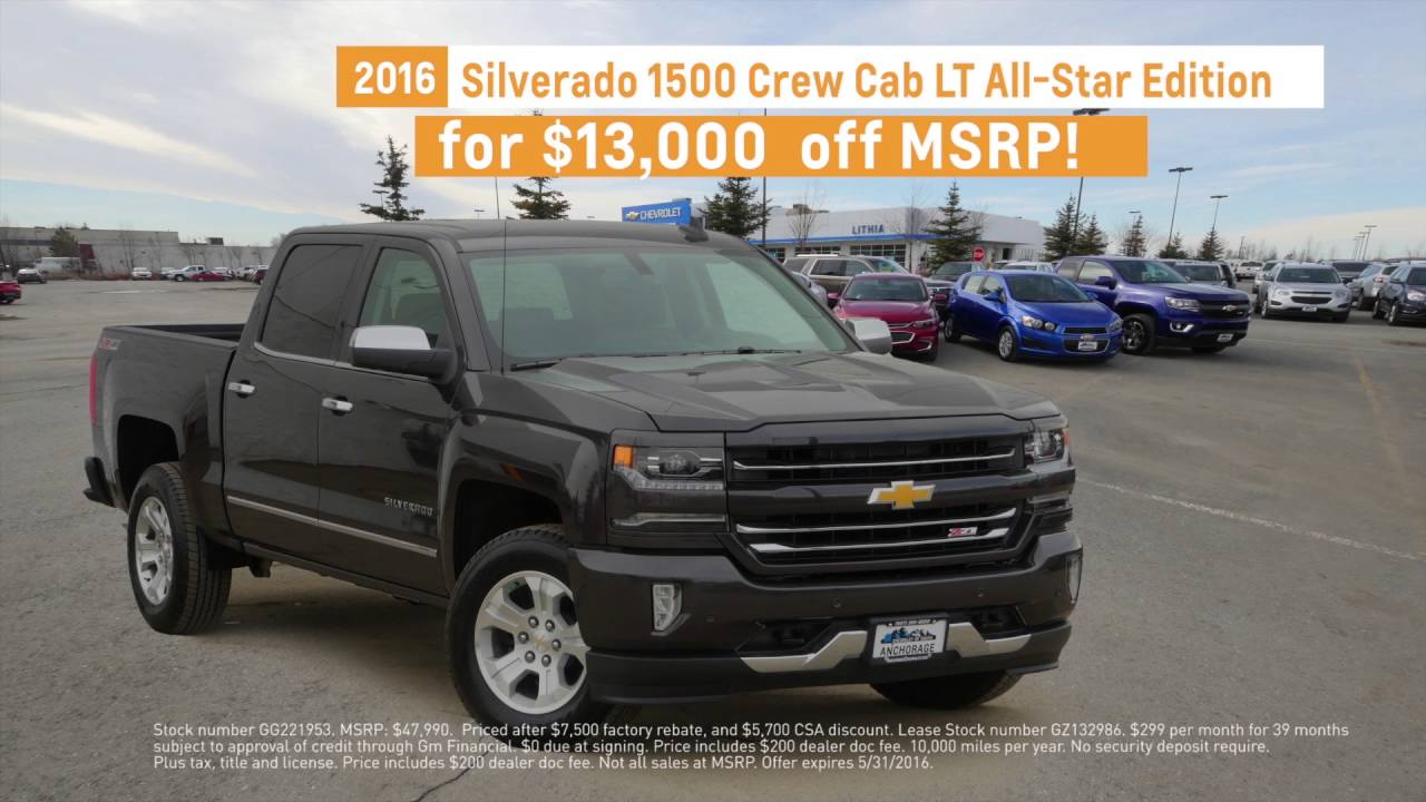 2016 silverado crew cab lt all star edition at chevy of south anchorage youtube