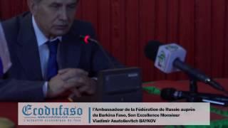 Relations bilatérales Burkina Faso-Russie