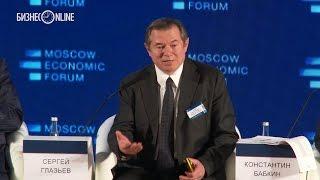 МЭФ-2017: выступление Сергея Глазьева