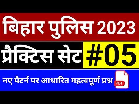 Bihar Police Constable Practice Set 5 | Bihar Police Previous Question Paper In Hindi | बिहार पुलिस