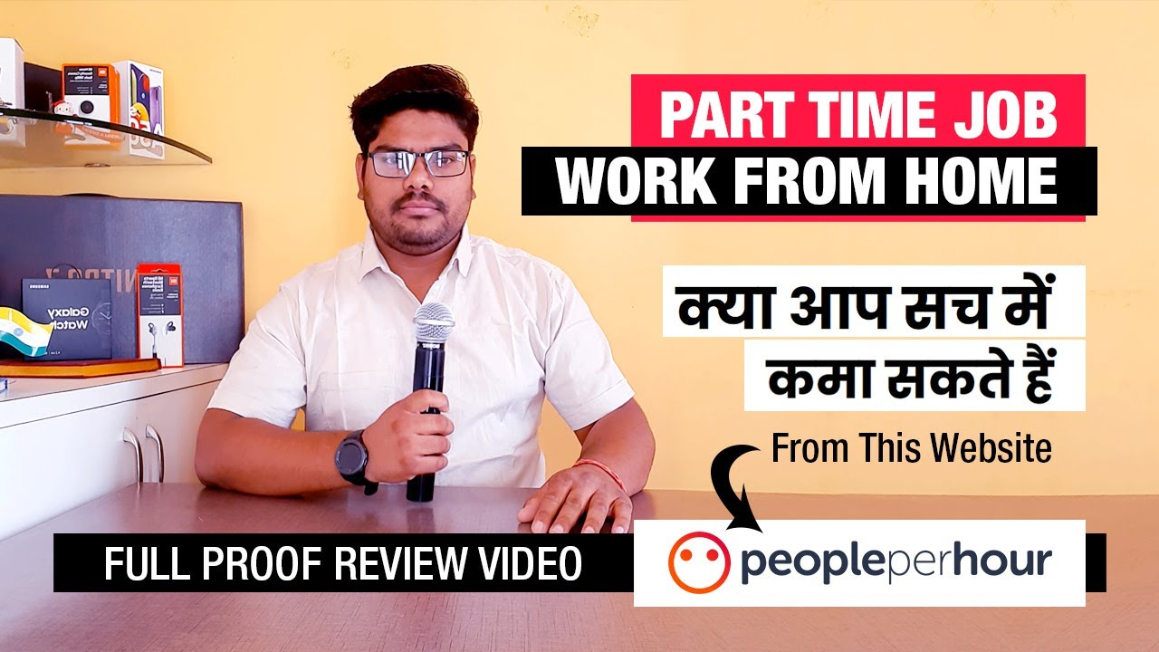 peopleperhour.com Website Review | Work from home | Part-time job | Freelancing HashTag India