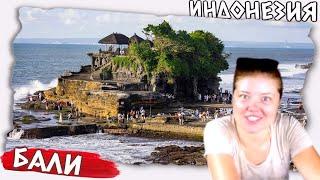 Отзыв об острове Бали   Сезон дождей   Самостоятельные путешествия
