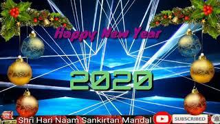2020 WhatsApp new happy new year full HD WhatsApp