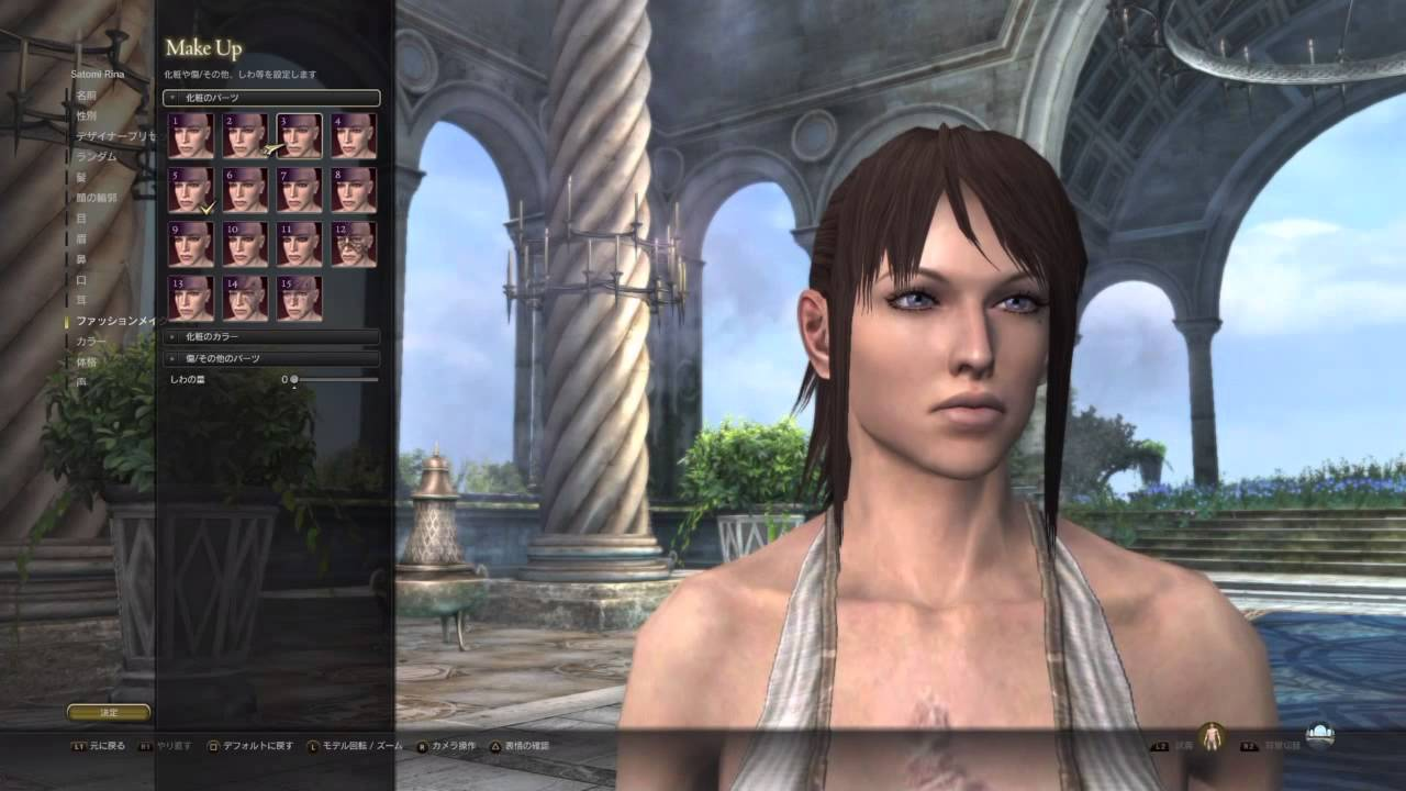 how to get married in skyrim female character