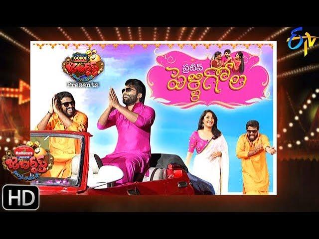 Jabardasth   21st March 2019     Full Episode   ETV Telugu