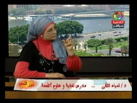 د. لمياء لطفي والتغذية السليمة لأطفال المدارس في نور الشمس بقناة القاهرة