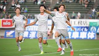 FC岐阜vsガイナーレ鳥取 J3リーグ 第18節