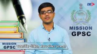 GPSC INTERVIEW TIPS BY CHARANSINH GOHIL|| કરાડીયા રાજપૂત સમાજ નુ ગૌરવ ||  [Arunsinh Rajput]