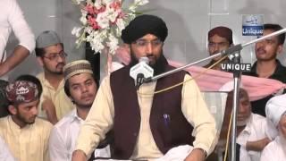 Khatoon e Jannat Sayeda Fatima Zahra ki shan - by Mufti Hanif Qureshi 2015