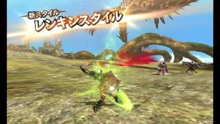 [MHXX] Monster Hunter XX (3DS) Promotional Video 4