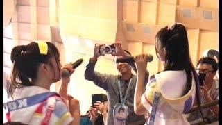 20170808 AKB48 Team8 8月8日はエイトの日 2017 今年は名古屋だ!センチ...