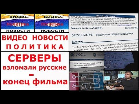 Севастопольские новости - Севастополь новости, последние