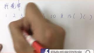 Publication Date: 2019-03-01 | Video Title: 小學奧數【老師不會告訴你知道的奧數技巧】找規律