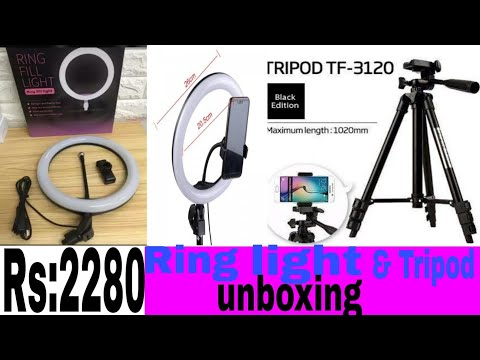 Ring Light Price in Pakistan with Tripod unboxing & review