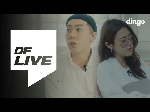 WOOGIE - GIRL (feat. Loco, So Yoon) [DF LIVE]