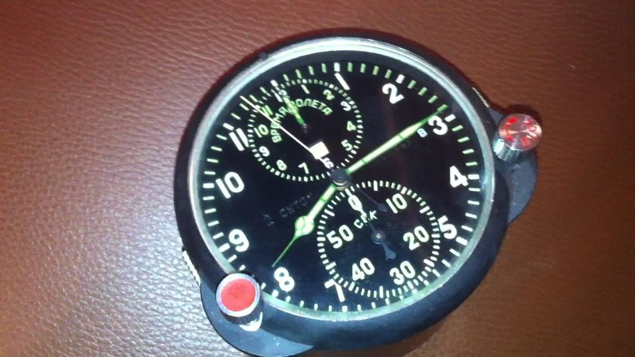 Авиационные часы ачс 1 инструкция