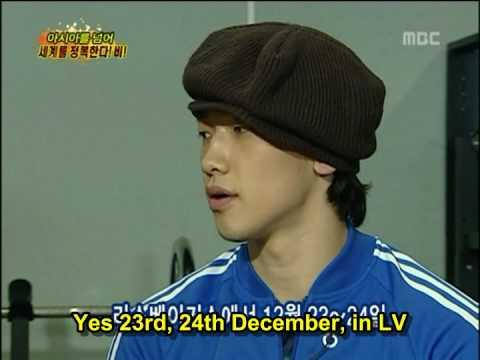061208 [Eng Sub] 비 Rain MBC Section TV Interview