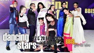 BBIS Dancing Stars | Episode 14 | Top 10 Finalists