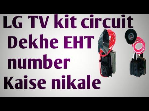 Lg Tv Kit Circuit Dekhe Eht Number Kaise Nikale Youtube