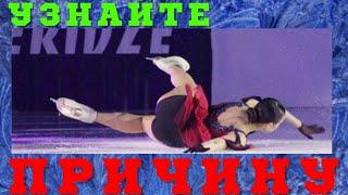 Страшная правда почему Первый Канал не показал её Алина Загитова выступление Чемпионы на льду