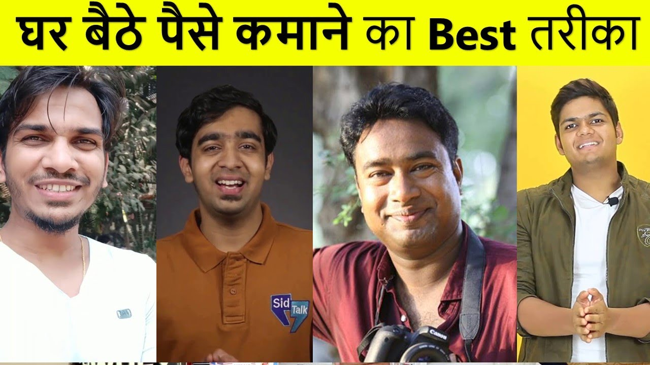 Best Way To Make Money Online 2019 Ft. SidTalk , My Smart Support, Prince Chandra