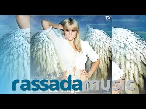 Dj Layla - I'm Your Angel (feat Sianna) Extended Version