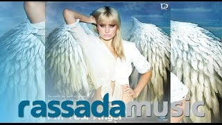 Dj Layla - I&#39m Your Angel (feat Sianna) Extended Version