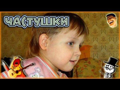 Гарик Харламов - Пародия на клип Sia - Chandelier — BIQLE