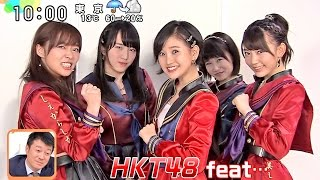 2015.11.26 ON AIR / Full HD (1920x1080p), 60fps 【出演】 HKT48 (指...