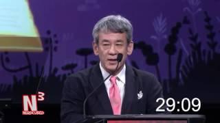 BBC News style Nerd³ E3 Livestream Countdown