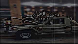 أفنيت عمري|محمد بن غرمان||بطيء|2020