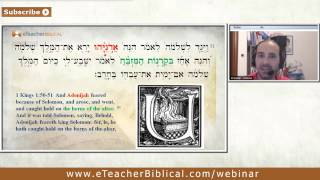 Solomon- a wise man of peace or a sinner. part 1. Biblical Hebrew Webinar by eTeacherBiblical.com