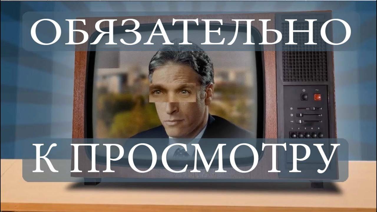 """Новый увлекательный ролик проекта """"Общее дело""""!"""