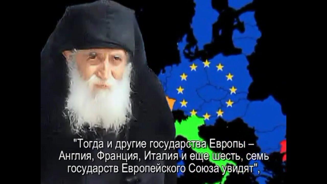 Пророчества ваших для росии