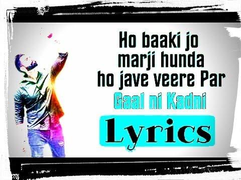 Gaal Ni Kadni Mp3 Song Singer Parmish Verma Music Desi Crew gaal ni kadni instrumental karaoke