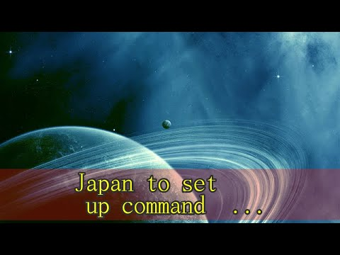 Japan to set up command center to address threats in space and cyberspace