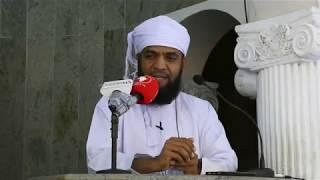 Qur'aan Imetuunganisha Mtoa Mada Sheikh Rashid Shukery