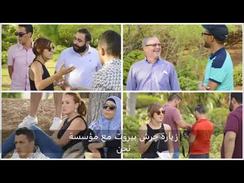 LDF 2016 Lebanon