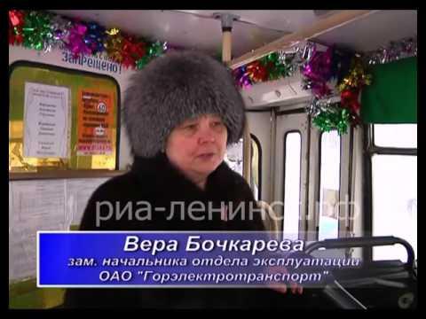Лучший новогодний троллейбус выбрали в Ленинске-кузнецком