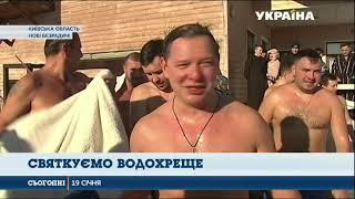 Олег Ляшко з однопартійцями пірнали в річці Стугна
